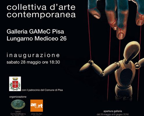 May 2016 | Behind the curtain | Group show in GAMeC Gallery | Pisa, Italy