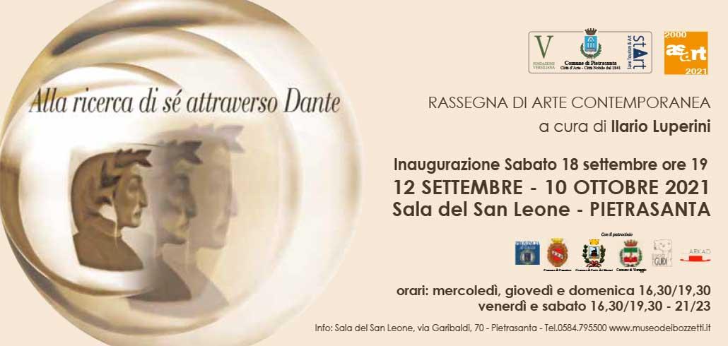 12.09.2021 - 10.10.2021 | Alla ricerca di sé attraverso Dante | Rassegna di arte contemporanea | Collettiva di ASART | Pietrasanta, Italia